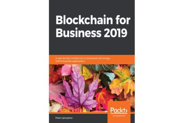 Packt Publishing Welcome Blockchain for Business