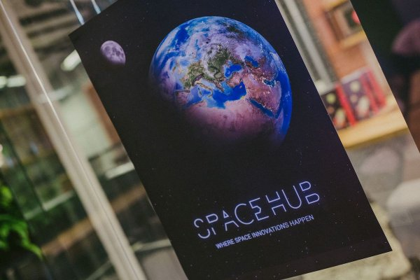 spacehub