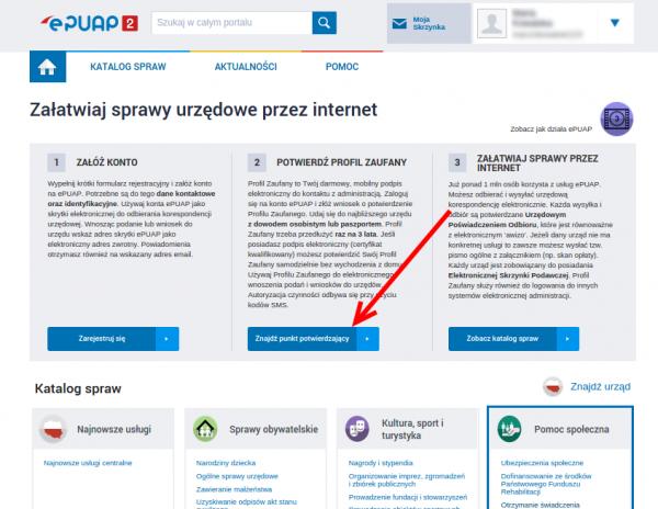 ePUAP2 - potwierdzanie profilu