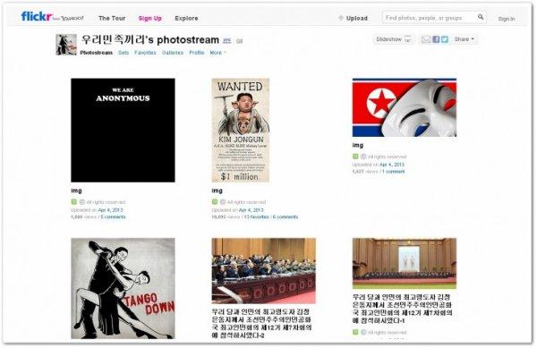 Konto Korei Północnej na Flickr