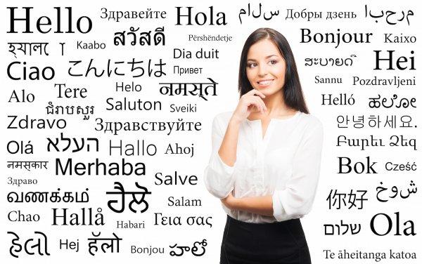 języki obce a praca