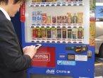 Automat z napojami i Wi-Fi