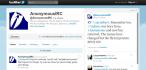Członkowie LulzSec potwierdzają na Twitterze, że powrócili do szeregów Anonymous