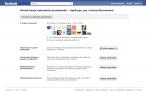 Okno ustawień prywatności na Facebooku