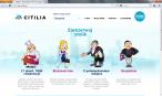 Citilia.pl - strona główna serwisu