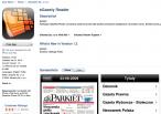 eGazety na iPad