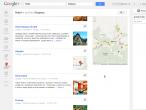 Zakładka Lokalnie w Google+