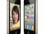iPhone 4 firmy Apple
