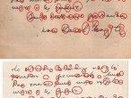 Porównanie oryginalnego listu kard. K. Wojtyły z jego podróbką