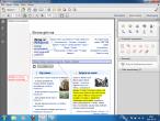 Adobe Acrobat X Pro - znaczniki rysunkowe, notatki