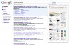 Podgląd w Google