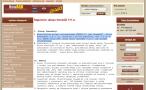Regulamin i rzekome dane sklepu NowAGD