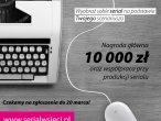 Plakat inicjatywy Serial w Sieci