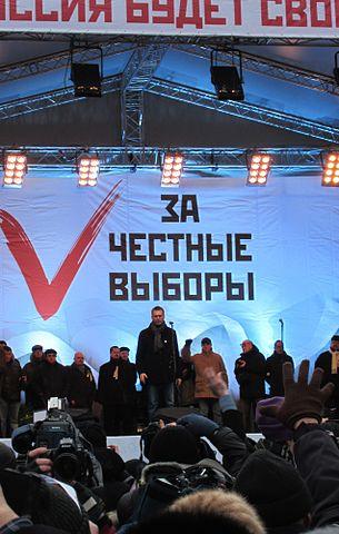 Moscow rally 24 December 2011, Sakharov Avenue -20; fot. Bogomolov.PL, CC BY-SA 3.0