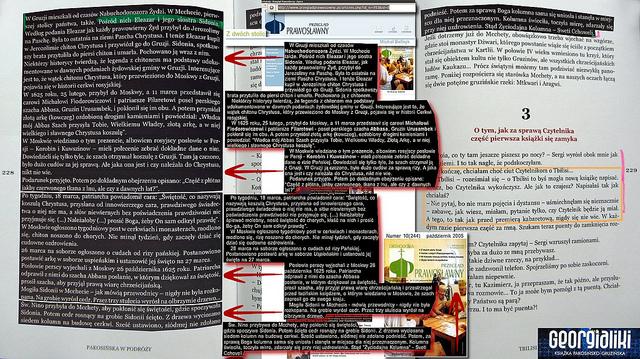 Georgialiki, str. 228-229 - informacje o chitonie Jezusa