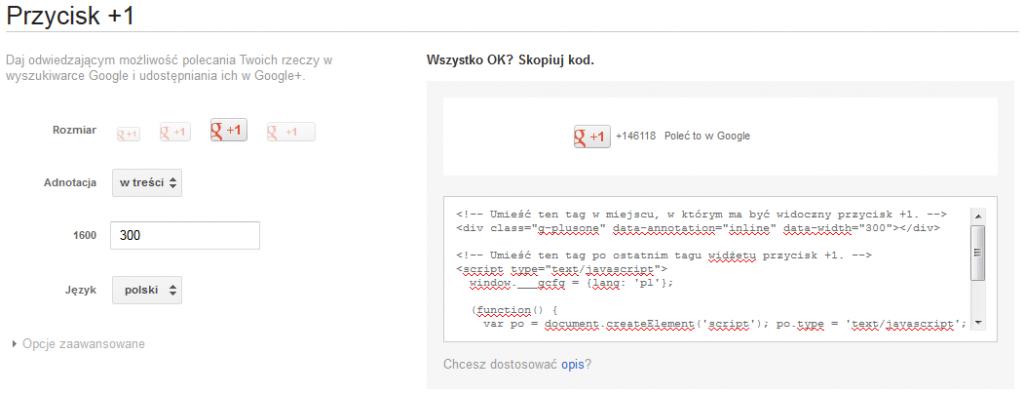 Integracja Google+ ze stroną WWW - rys. 5