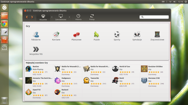 Centrum oprogramownaia Ubuntu