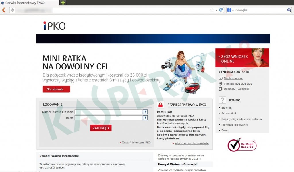 Fałszywa strona logowania do serwisu iPKO