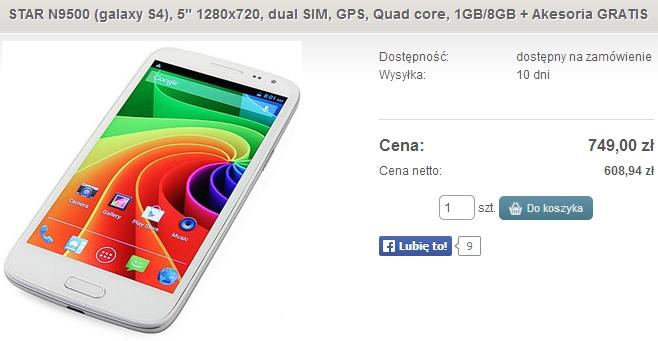 STAR N9500 w polskim e-sklepie