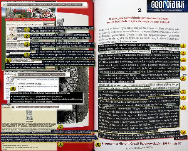 Georgialiki, str. 195 - informacje o królowej Tamar