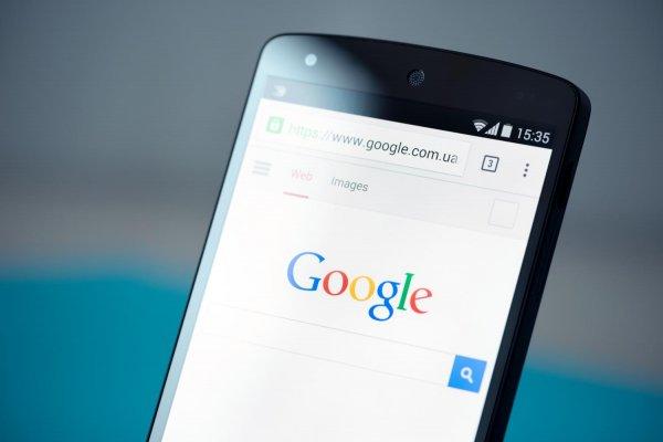 Google - strony mobilne