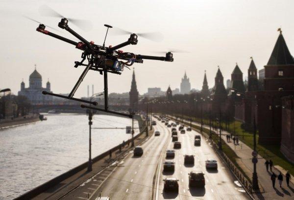 Dron nad miastem